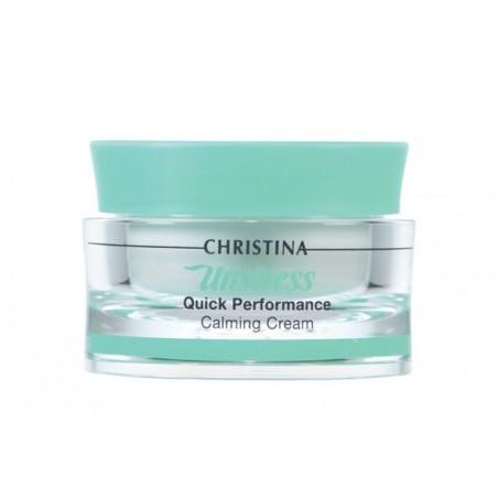 Успокаивающий крем быстрого действия, 50 мл / Quick Performance calming Cream, 50 ml