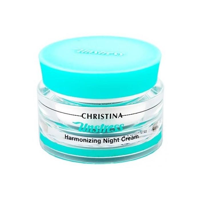 Гармонизирующий ночной крем, 50 мл / Harmonizing Night Cream, 50 ml