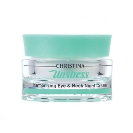 Гармонизирующий ночной крем для кожи вокруг глаз и шеи, 30 мл / Harmonizing Night Cream for eye and neck, 30 ml