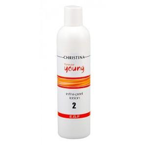 Лосьон для подготовки кожи к пилингу, 8% AHA, pH 4,0 (шаг 2), 300 мл / Forever Young Infra Peel Lotion, 300 ml