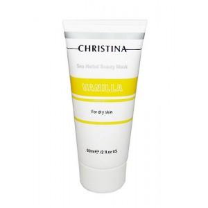 Ванильная маска красоты для сухой кожи, 60 мл / Sea Herbal Beauty Mask Vanilla, 60 ml