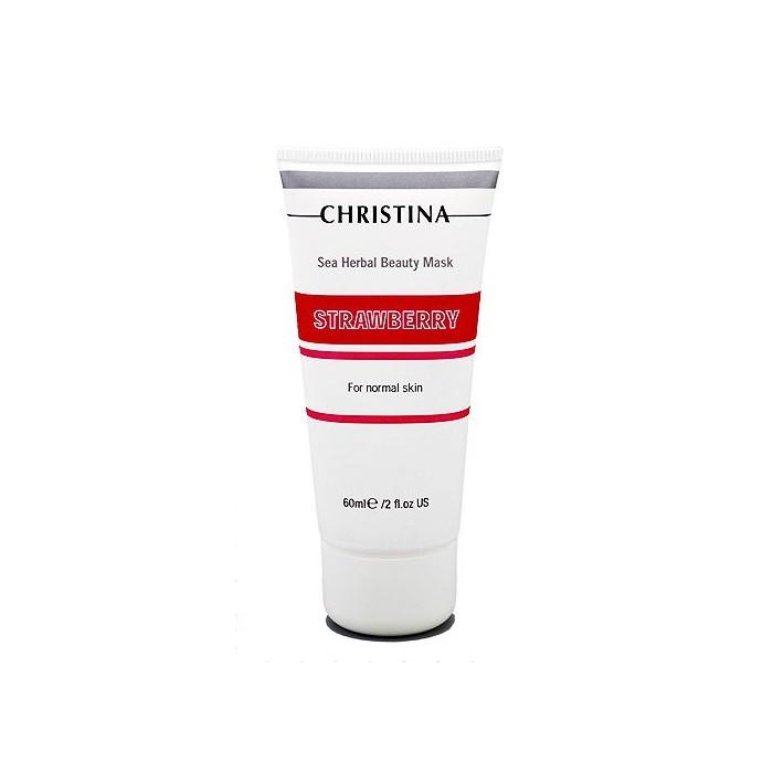 Клубничная маска красоты для нормальной кожи, 60 мл / Sea Herbal Beauty Mask Strawberry, 60 ml