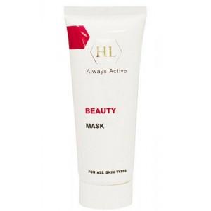 Маска красоты для всех типов кожи, 70 мл / BEAUTY MASK, 70 ml