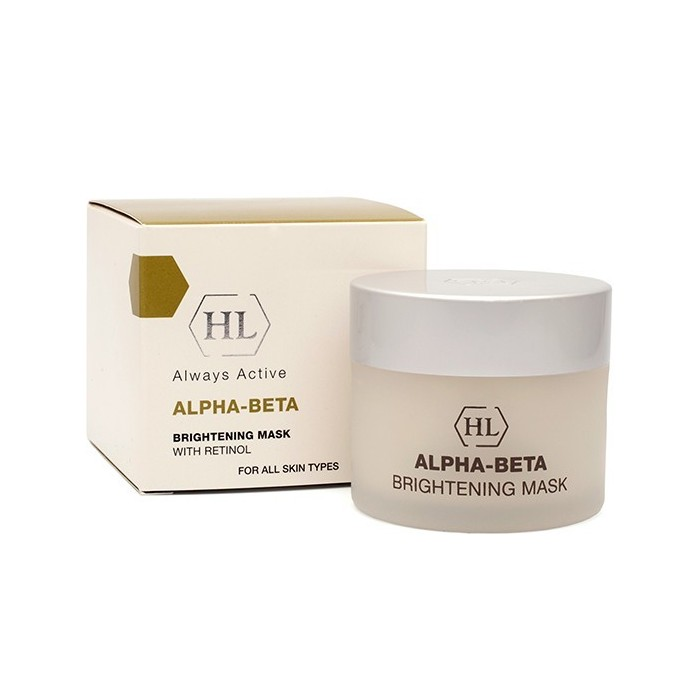 Alpha Beta Retinol / Осветляющая маска, 50 мл / Brightening Mask, 50 ml