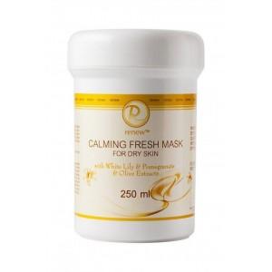 Успокаивающая маска для сухой кожи, 250 мл / Calming Fresh Mask for dry skin, 250 ml