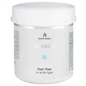 Жемчужная маска, 625 мл / Pearl Mask, 625 ml