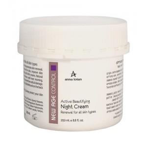 Крем Новая Эра, 250 мл / Active Beautifying Cream, 250 ml