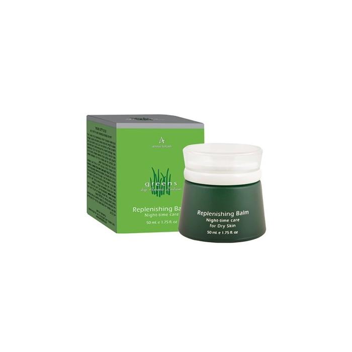 Жирный ночной крем, 50 мл / Replenishing Balm, 50 ml