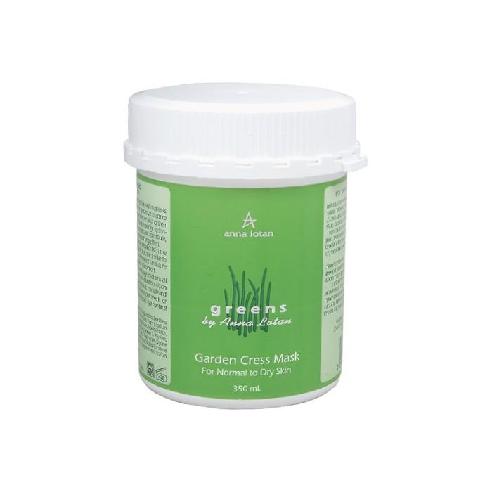 Маска с ростками кресс-салата, 350 мл / Garden Cress Mask, 350 ml