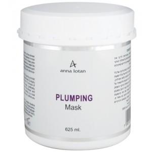 Раскрывающая поры маска, 625 мл / Plumping Mask, 625 ml
