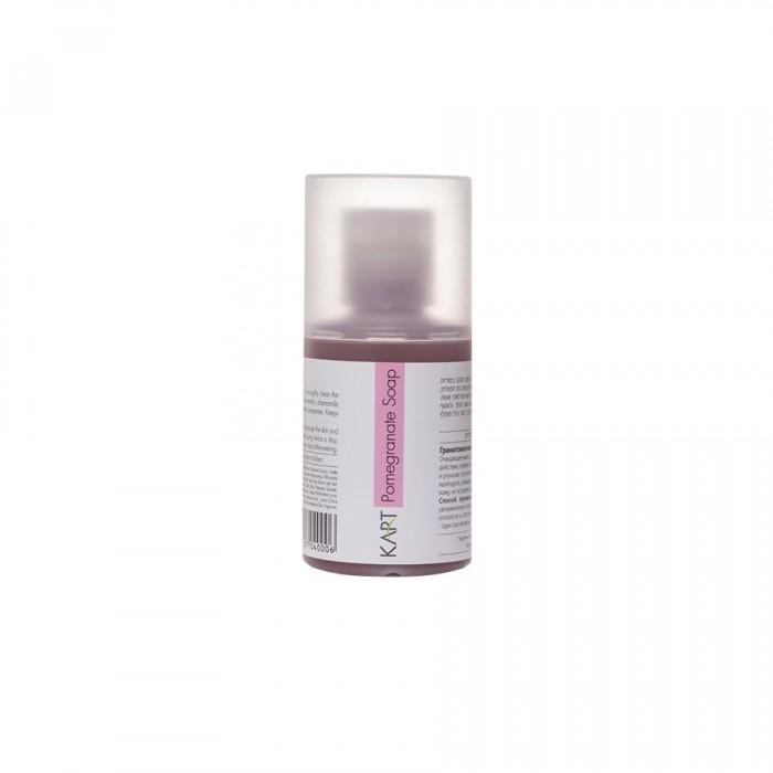 Гранатовое мыло, 100 мл / Pomegranate liquid soap, 100 ml