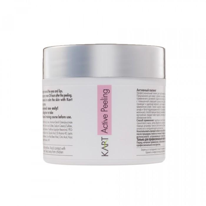 Активный пилинг, 100 мл  / Active Peeling, 100 ml