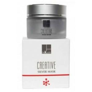 Серебряная маска Creative, 50 мл / Creative Silver Mask, 50 ml