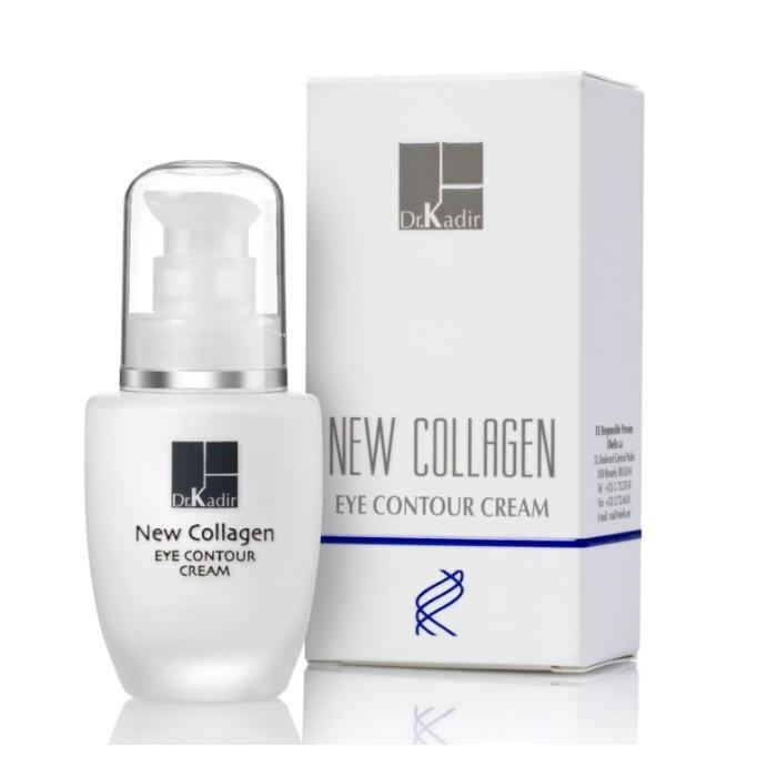 Крем для кожи вокруг глаз с коллагеном, 30 мл / NEW COLLAGEN Eye Contour cream, 30 ml