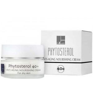 Питательный крем против старения для сухой кожи 250 мл /  Anti-aging Nourishing Cream for dry skin 250 ml