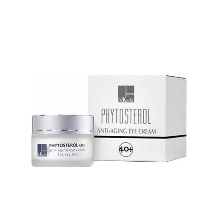 Крем против старения для сухой кожи вокруг глаз 250 мл / Anti-aging Eye Cream for dry skin 250 ml