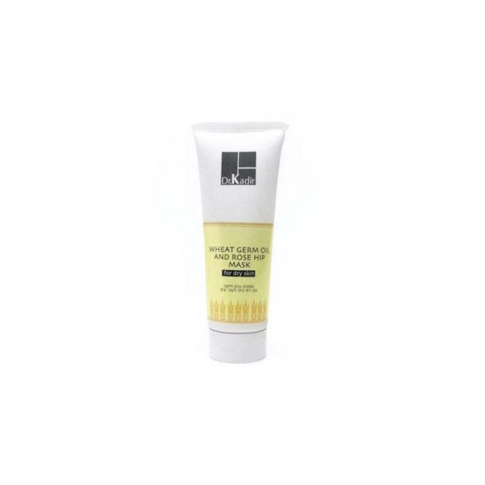 Маска с маслом зародышей пшеницы и шиповника для сухой кожи, 250 мл / Wheat Germ Oil And Rose Hip Mask For Dry Skin, 250 ml