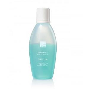 Двухфазный очиститель для снятия макияжа, 150 мл / Two Pfase Make Up Remover, 150 ml
