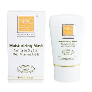 Увлажняющая маска с витаминами А и Е, 50 мл / Moisturizing Mask with Vitamin A and E, 50 ml