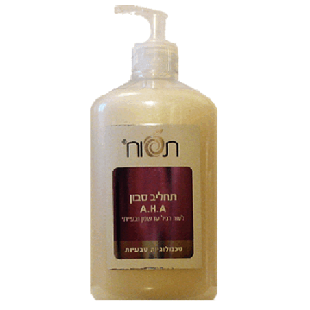 Очищающая крем-эмульсия для жирной проблемной кожи, 400 мл / A.H.A Soap for Oily skin, 400 ml