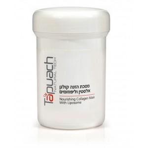 Коллагеновая питательная маска с липосомами, 250 мл / Nourishing Collagen Mask with Liposomek, 250 ml