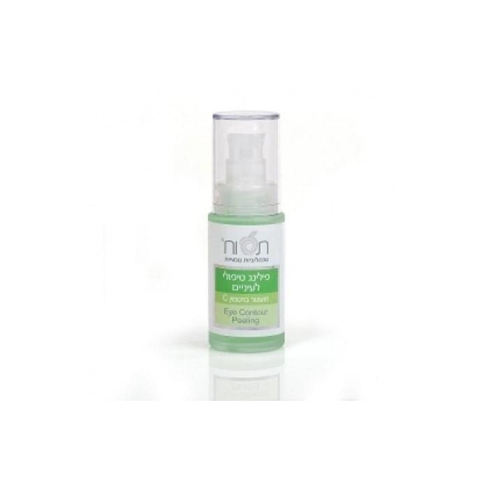 Крем-пилинг для конутра глаз с витамином С, 30 мл / Eye Contour Peeling, 30 ml