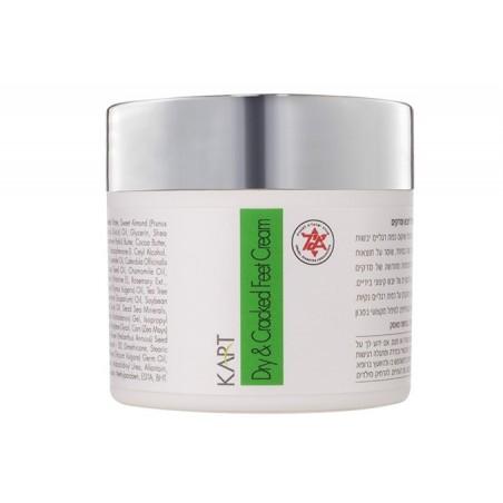Лечебный крем для стоп против сухости и трещин с запахом мускуса, 50 мл / Dry & Cracked Feet Cream, 50 ml