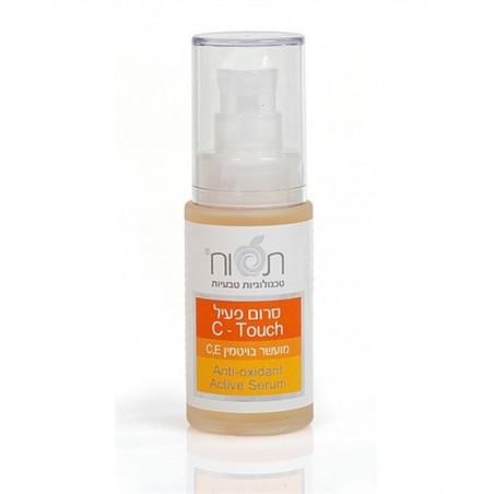Сыворотка для кожи вокруг глаз с витамином С, 30 мл / Vitamin C Serrum, 30 ml