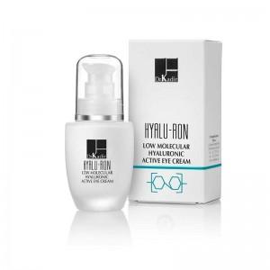 Активный крем для глаз с низкомолекулярной гиалуроновой кислотой, 30 мл / Low Molecular Hyaluronic Concentrated Serum, 30 ml