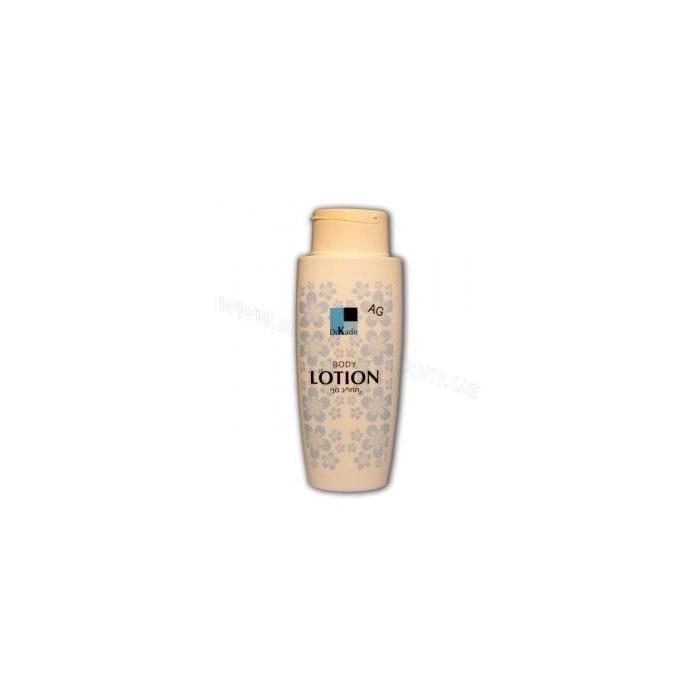 Лосьон для тела 250 мл / Body Lotion  250 ml