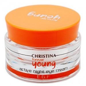 """Ночной крем для глаз """"Супер-актив"""", 30 мл / Forever Young Active Night Eye Cream, 30 ml"""