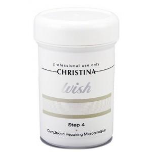 Микроэмульсия для улучшения цвета лица (шаг 4), 250 мл / Wish Complexion Repairing Microemulsion, 250 ml